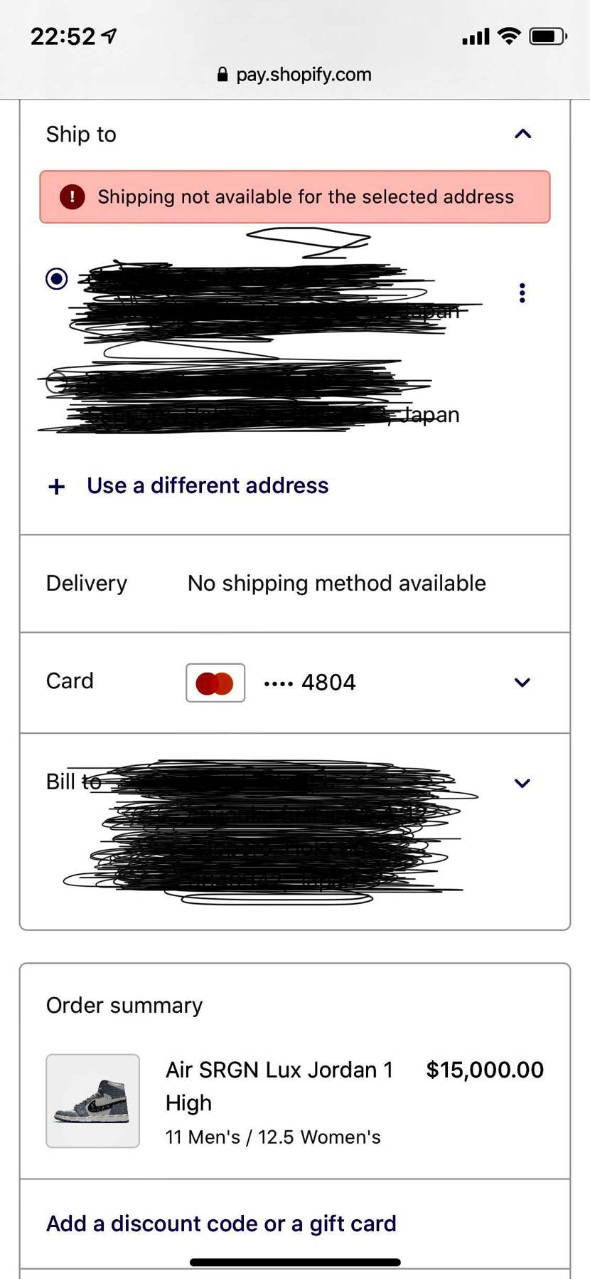 ざす!  PayPalって支払い限度額100万なんですね。 今日初めて知り