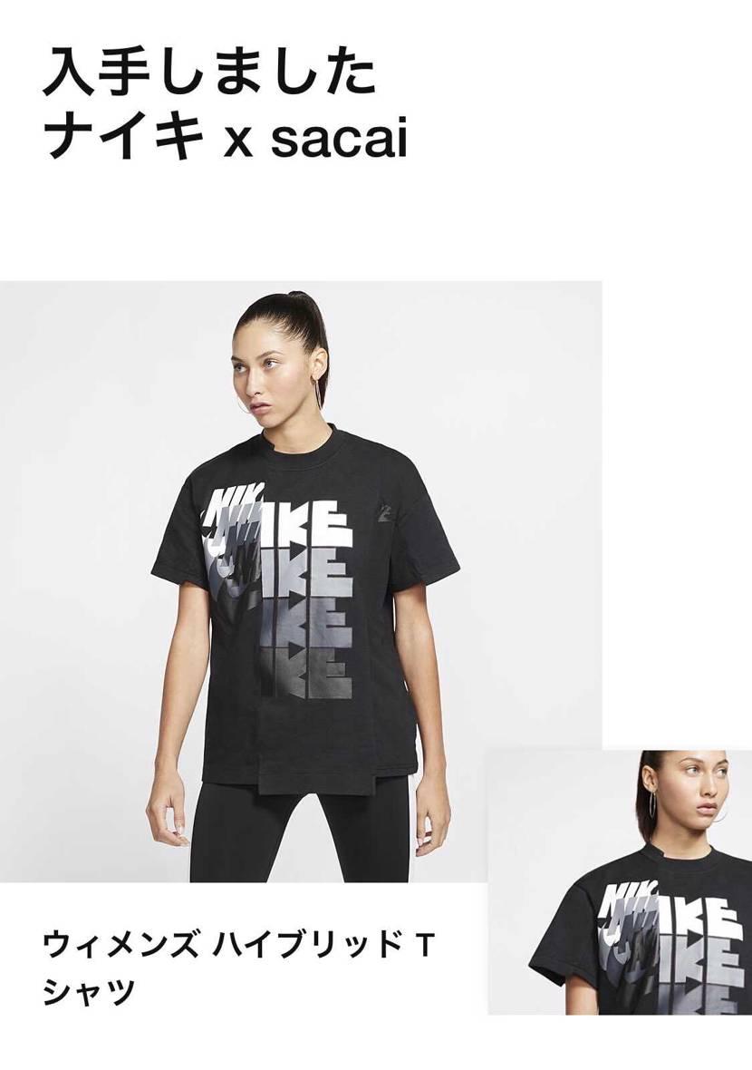 祭りが終わりましたね。今回はご縁がなかったようです😢  戦利品はTシャツ2枚。。