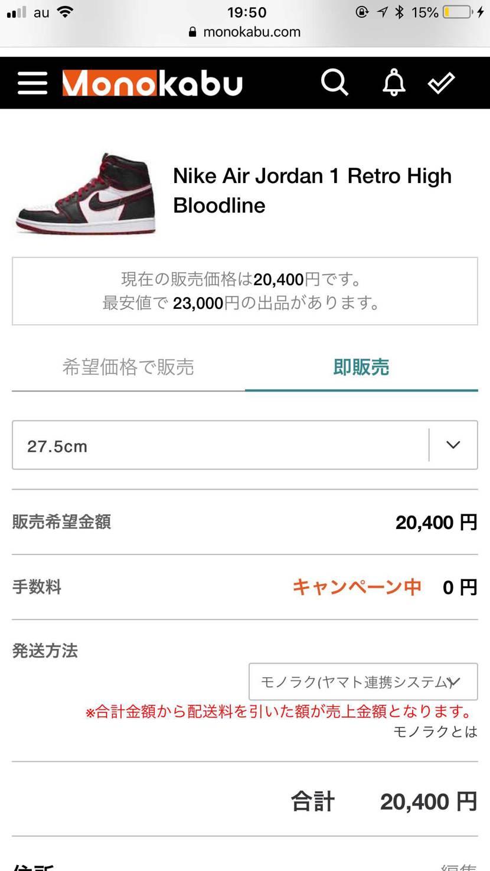 スニーカー断捨離したくて、新品未使用をセカストへ持って行ったら10000円って‥