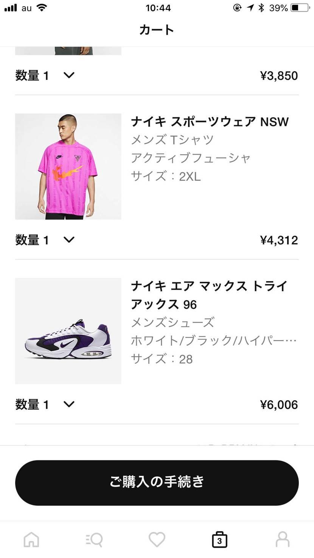 トライアックスが6000円か……めっちゃ安いな! 中学の時に履いてたな(笑)