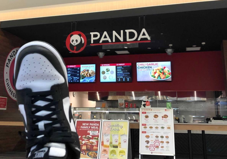 PANDA 1つください‼︎  #dunk #panda