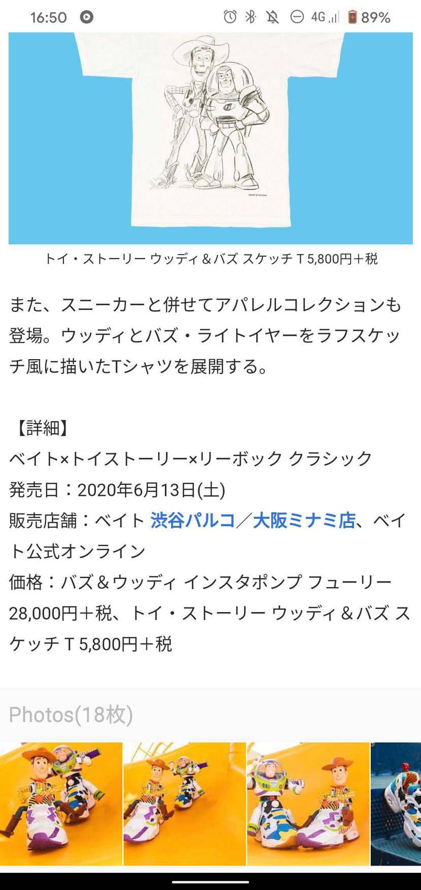 定価日本円高くないですかね。 $200なのに。 まあ買いますけど。