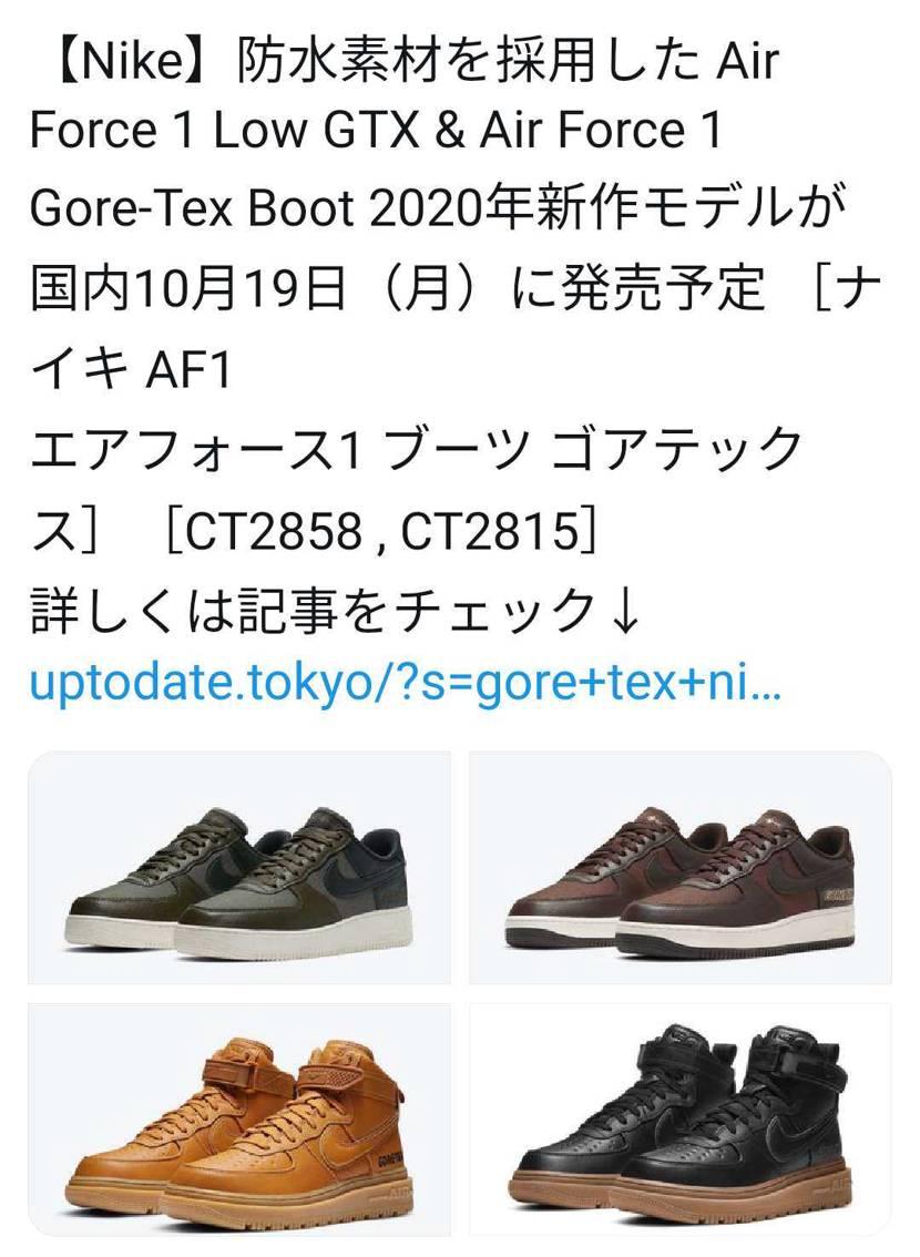 今年も来ましたね。GORE-TEXさん。