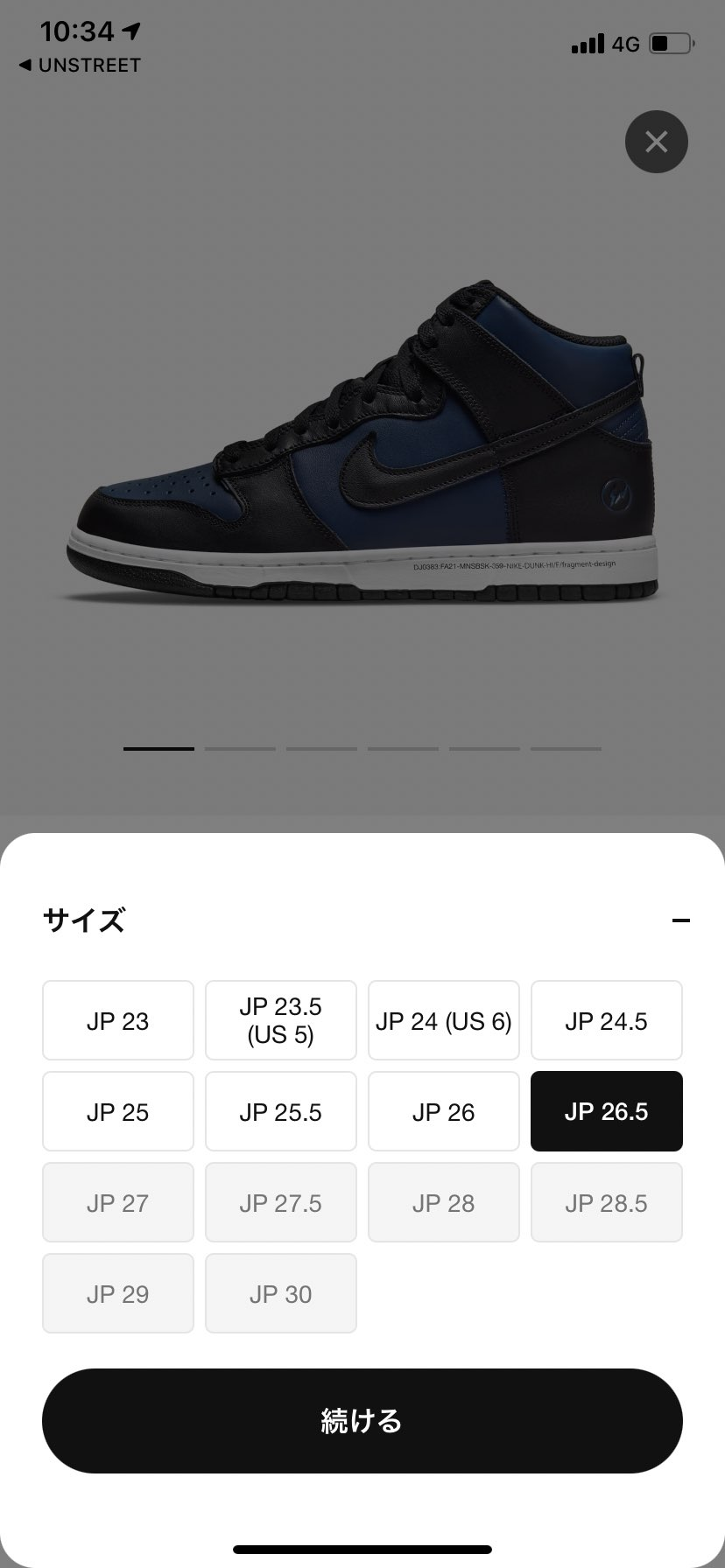 """FRAGMENT × NIKE DUNK HIGH CITY PACK """"MID"""