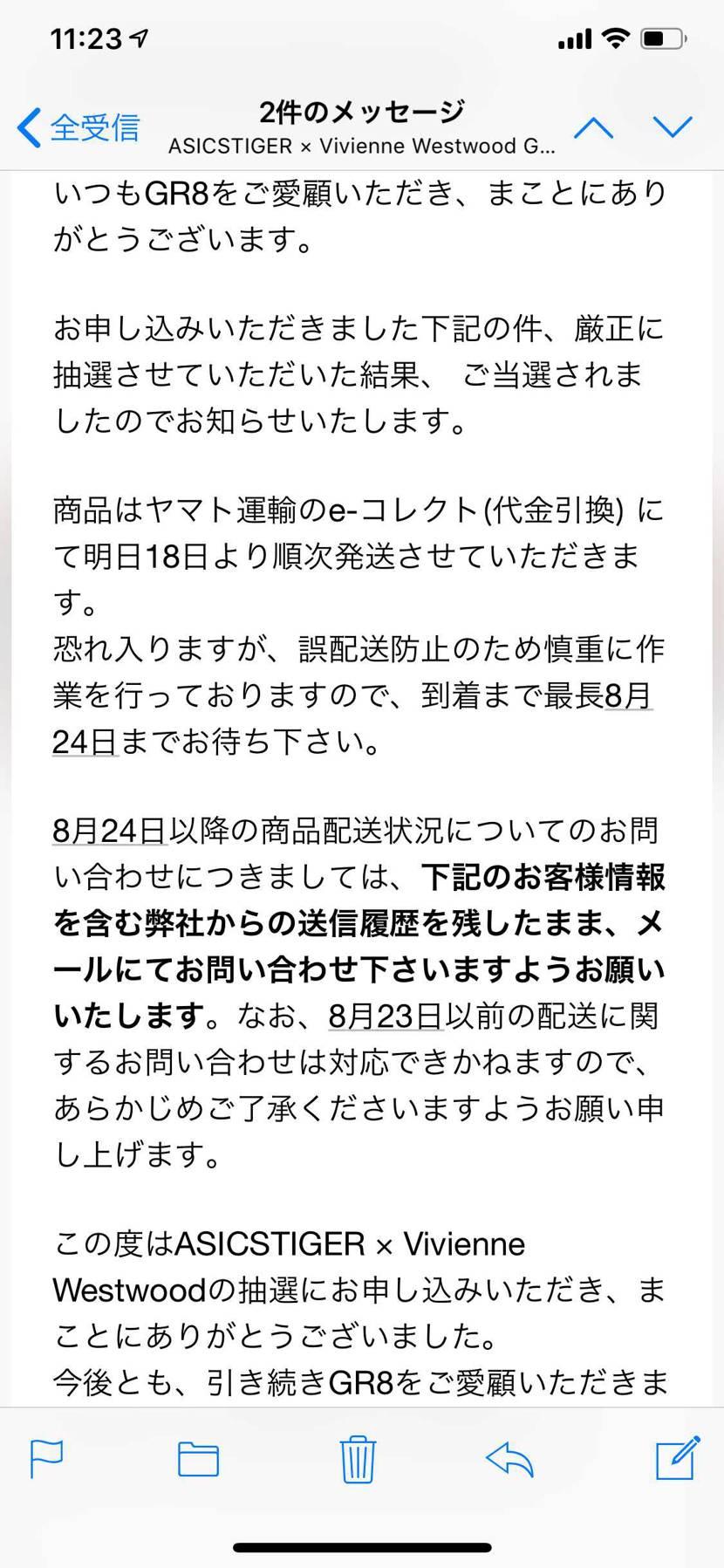 きっキタ━(゚∀゚)━!
