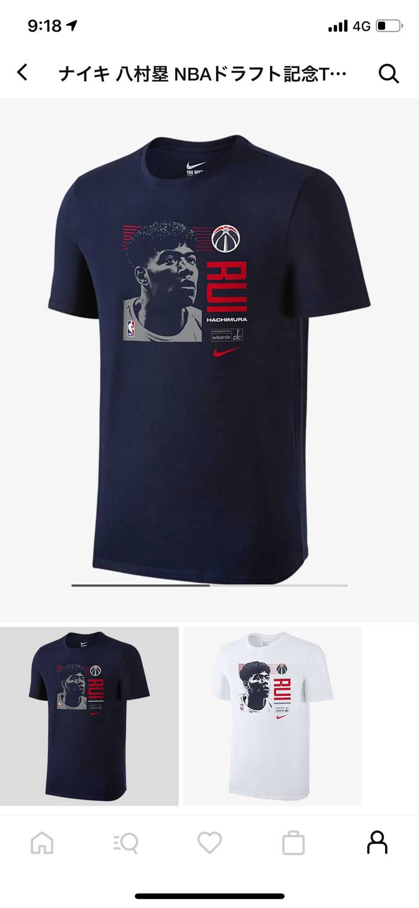 NIKEアプリで八村塁のTシャツGOT'EM!! ジョーダン1のジムレッドと合