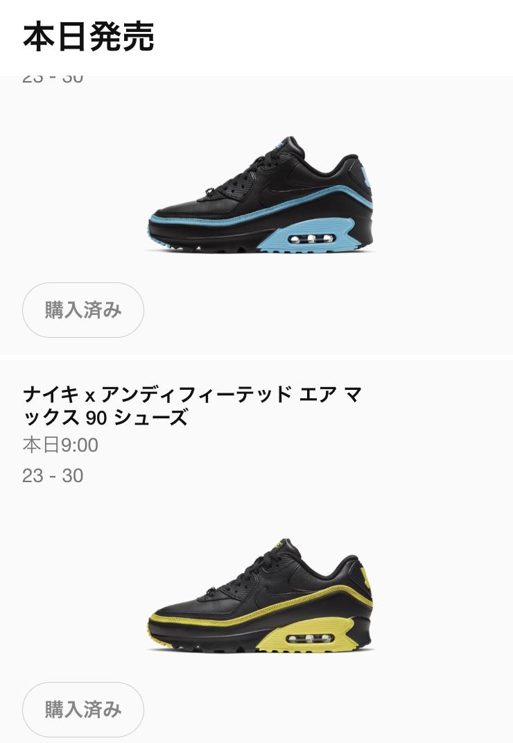 2色買えちゃうやつ😭💗💗💗 歓喜🥳🥳🥳🥳🥳🥳🥳🥳🥳