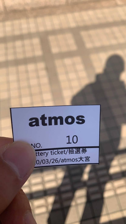 atmos大宮^ ^  atmosで初めて並びました!抽選早いし、買うのも早