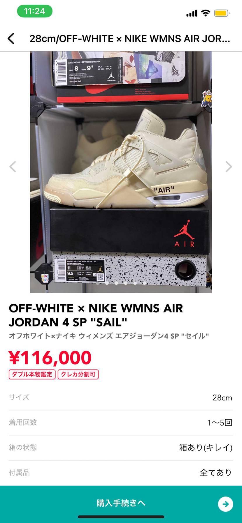 15万円の新品で購入して3回ぐらいだけ履きました 美中古です
