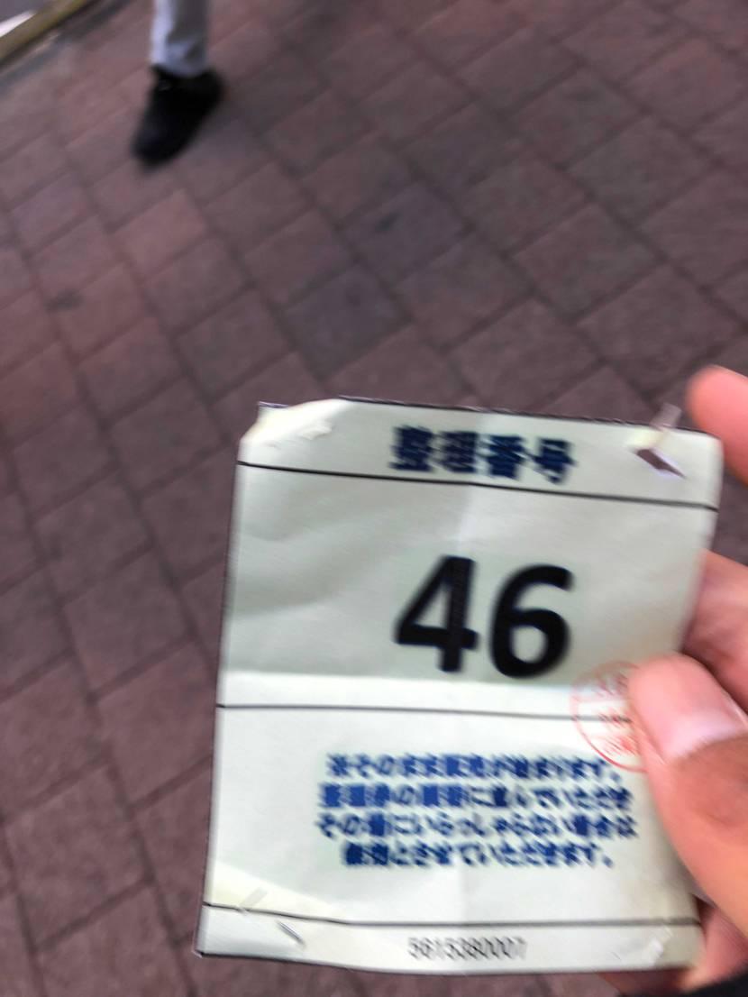 LUMINE横浜のABC行こうと思ったら時間の勘違いで並べず、、、 西口でやっ