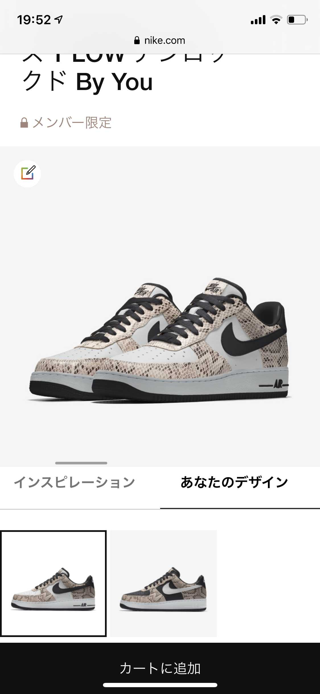 NIKE by you air force1
