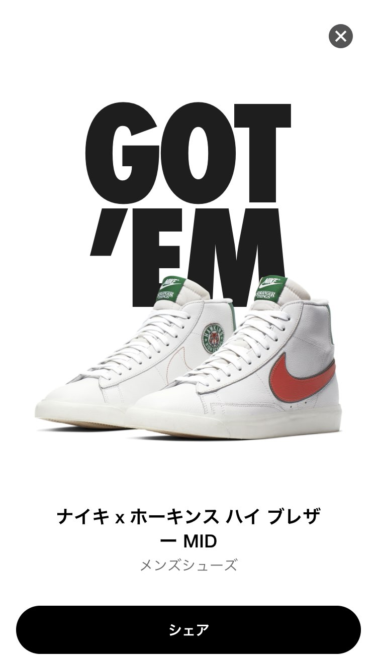#gotem リス🐿買い