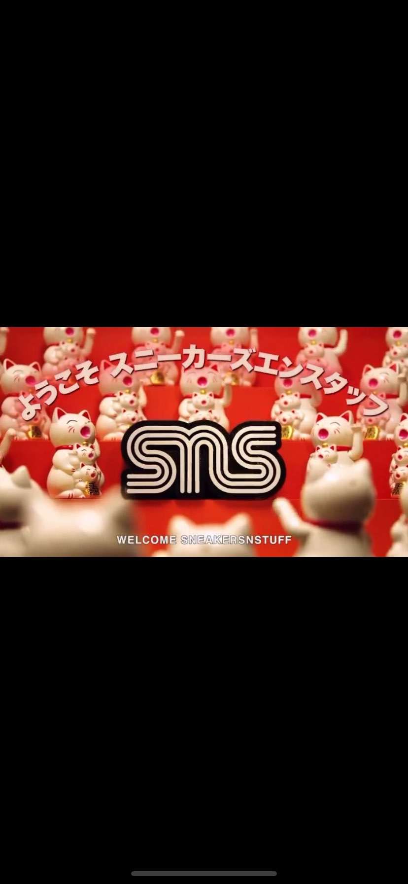 sns tokyo 12月14日オープン!