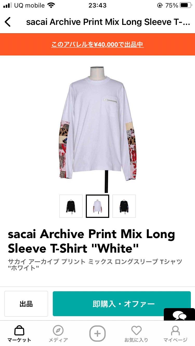 sacaiの21ssアパレル中古出品してます。 値下げしました。 よろしくお