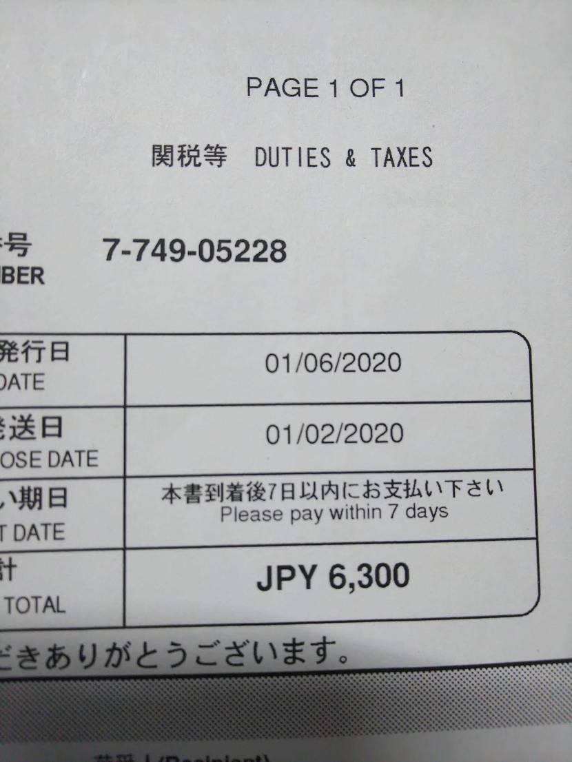 END.で買ったオフホワイトダンクの関税が高過ぎだったので Fedexのカスタマ