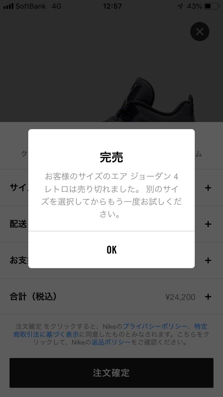 🐿情報ありがとうございました! しかし気づくのが遅く買えず。。。