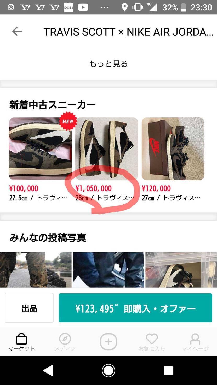 誰が買うねん(゜o゜)\(-_-)