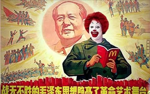 なんかベトナムとナイキの組み合わせって食い合わせ悪いイメージ