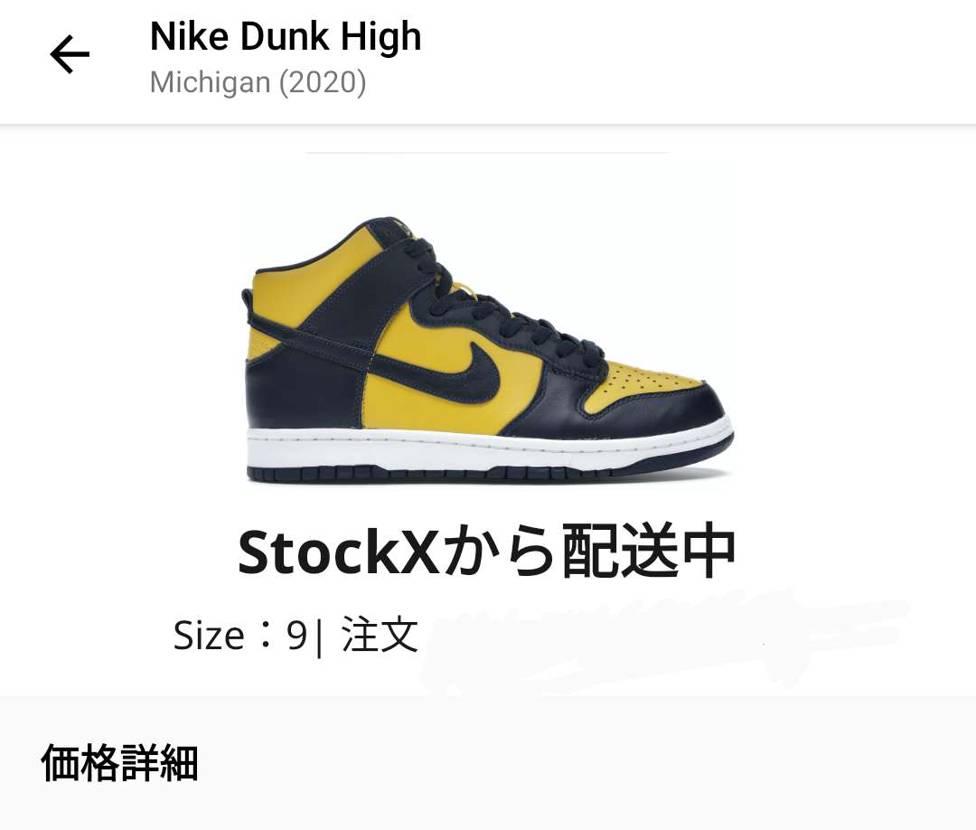 今更ながら購入😂😍 明日到着予定🤗楽しみ🎶関税4100円💰