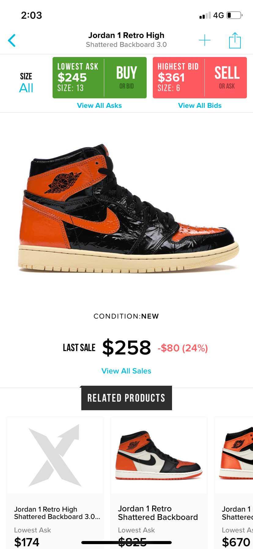私個人的に欲しいスニーカー今年ナンバーワンでございます。 もし買えなくてもプレ