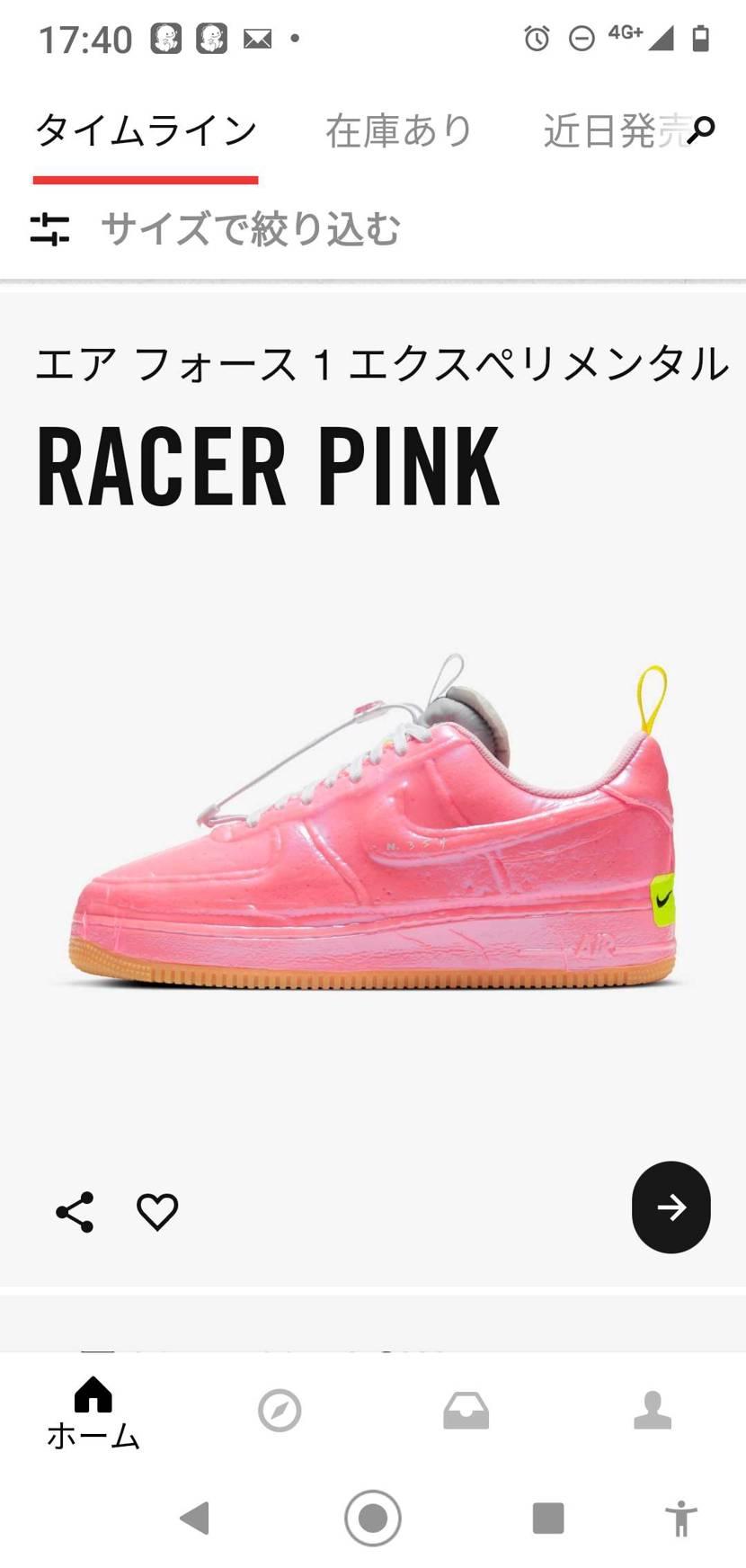 ピンク以外出るかな〜😁