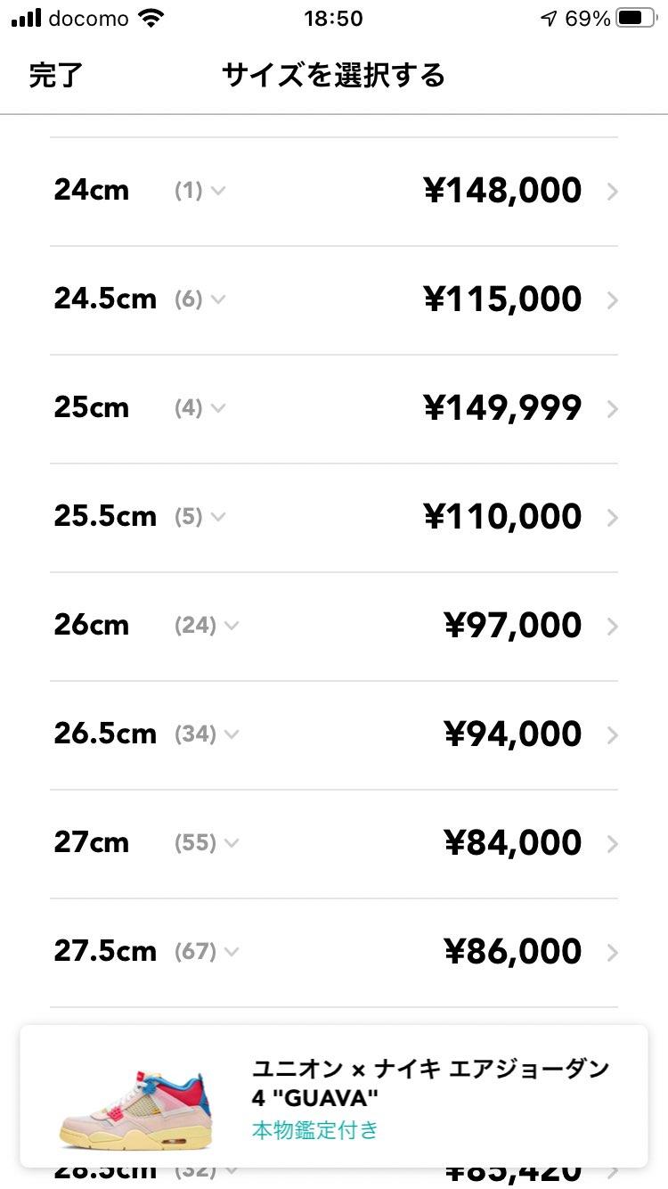 日本はメタメタに在庫あった気がするのですが、今off noirに関しては全サイズ