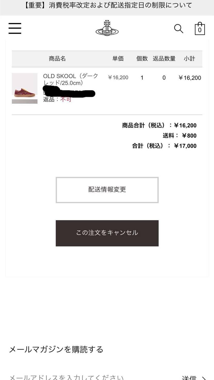 オンラインやっと買えた(^ω^)