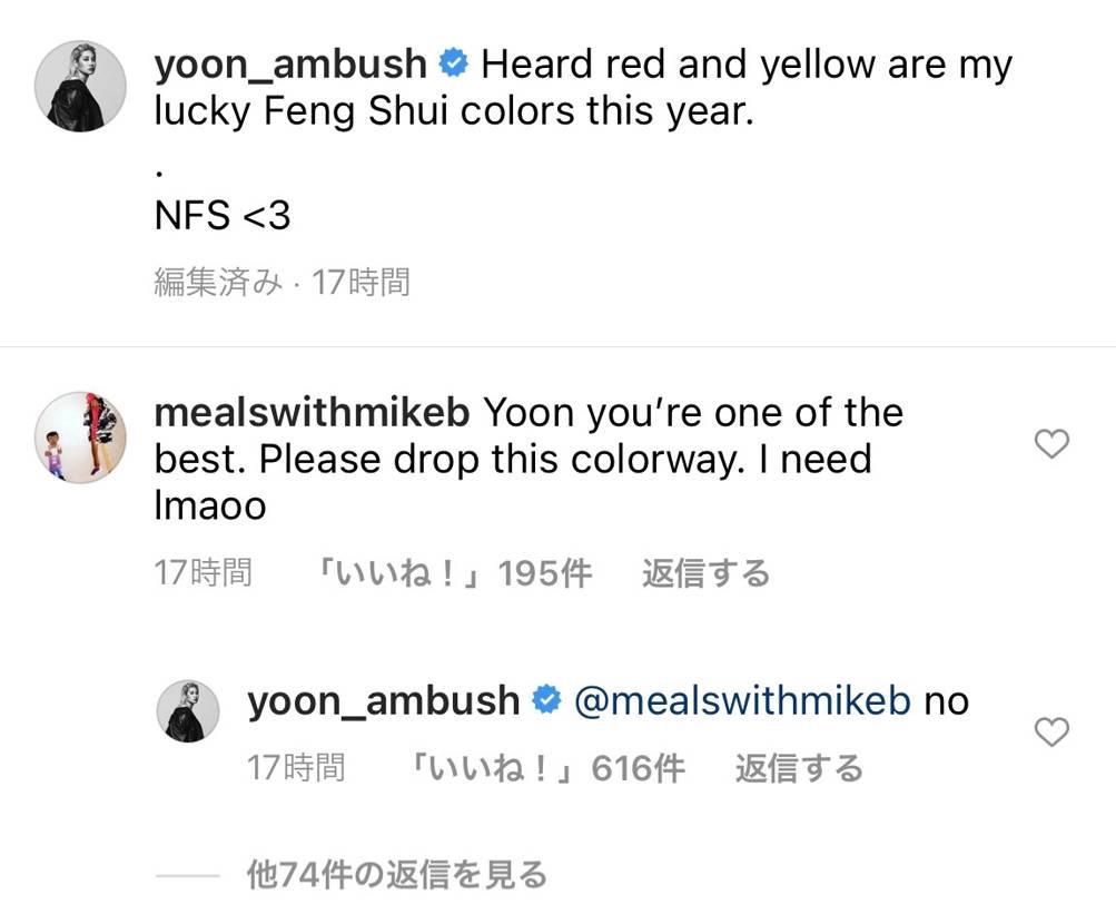 Yoonさん自身がインスタでシカゴカラーのリリースを否定されています。noってね