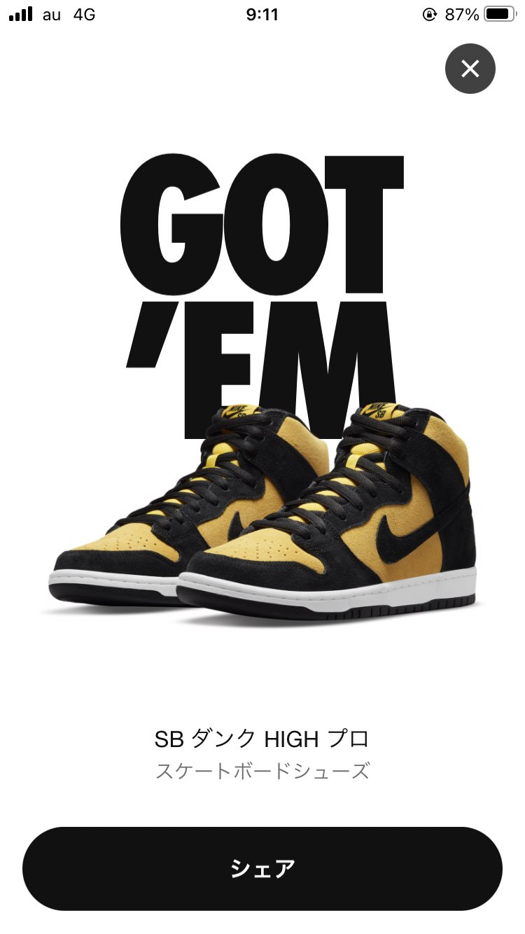 got'em !