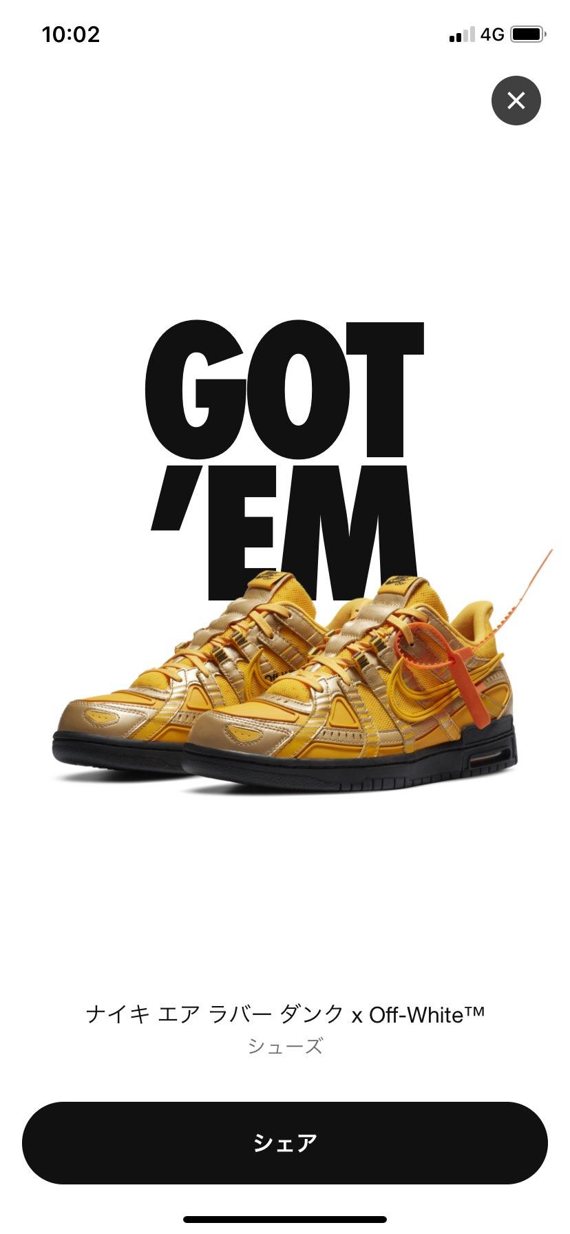 そういえば買えてました。黄色可愛い  #nike #dunk #ラバーダンク