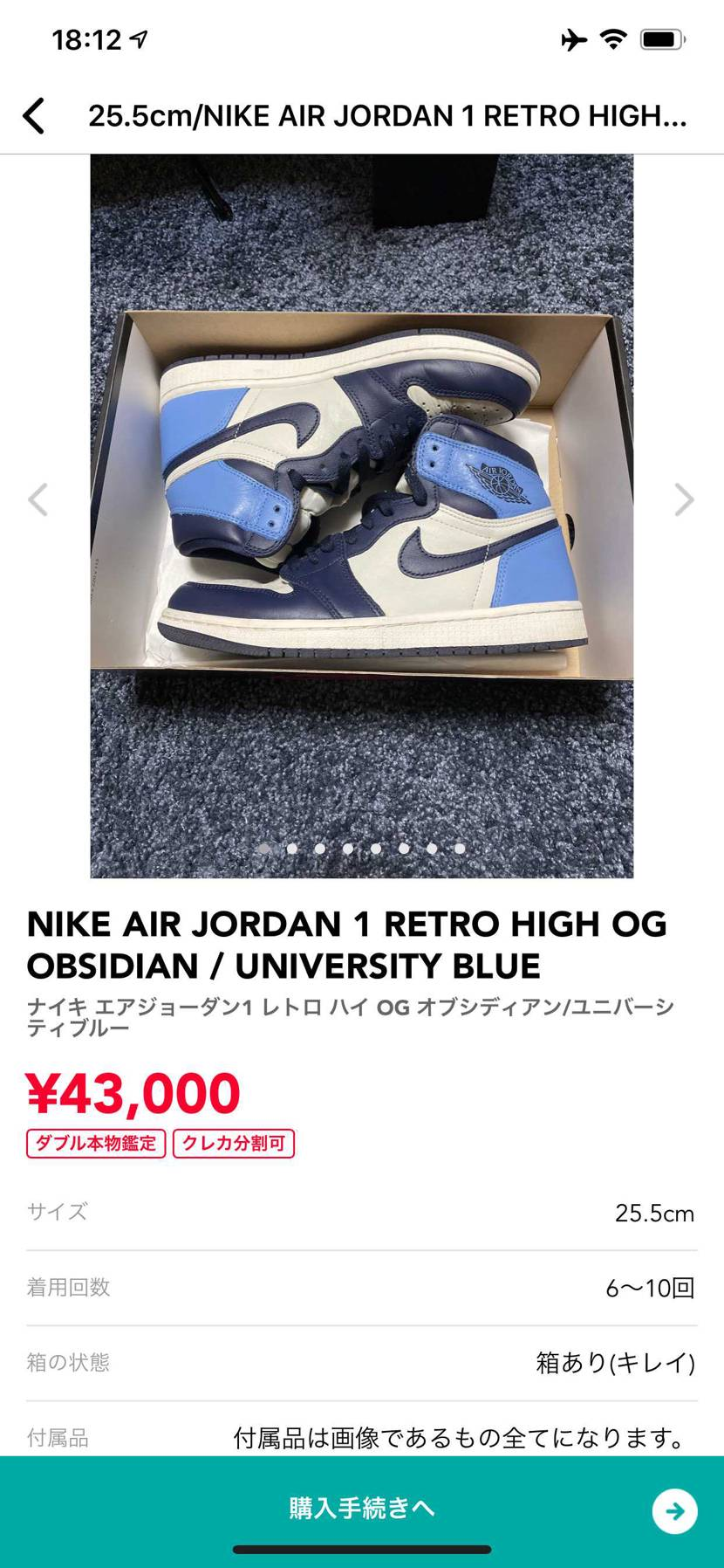 3万5千円なら