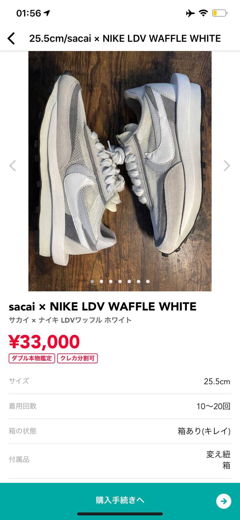 2万5千円でいいですか