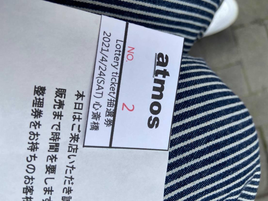 Atmos心斎橋 約110人中35人当選でした^_^ 良番ありがとうございま
