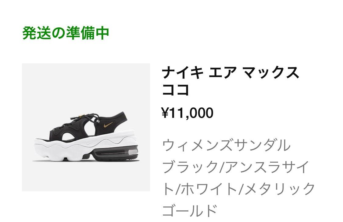 NIKE.comで今日から再販開始でしたが白以外はもうかなり売り切れてますね。自