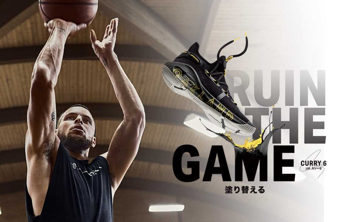 "UA CURRY 6 ""Thank you, Oakland"""