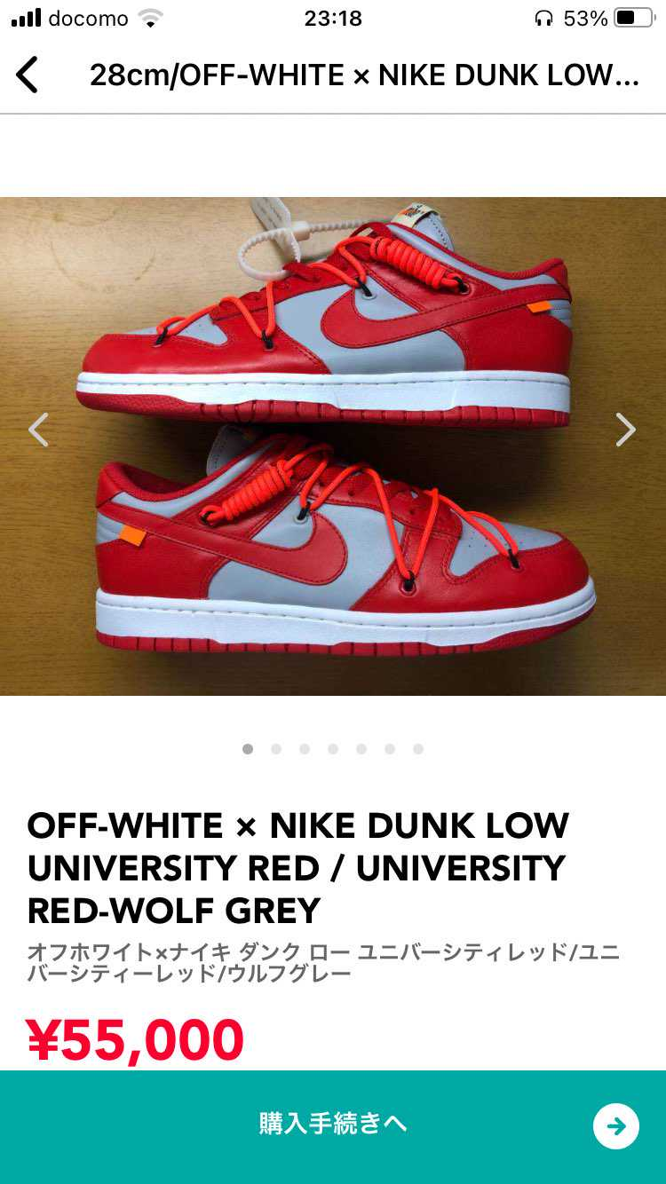 off-white×Nike dunk low university red
