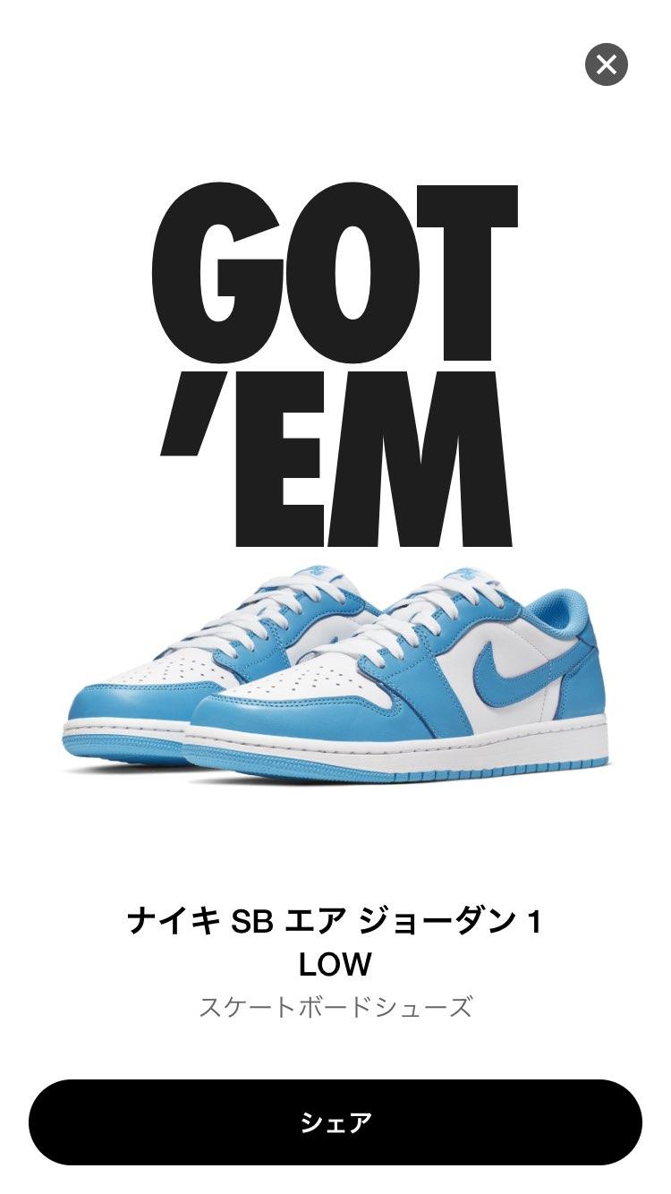 神様ありがとうございます🙇🙇🙇🙇 最近運良すぎる〜〜〜 #gotem