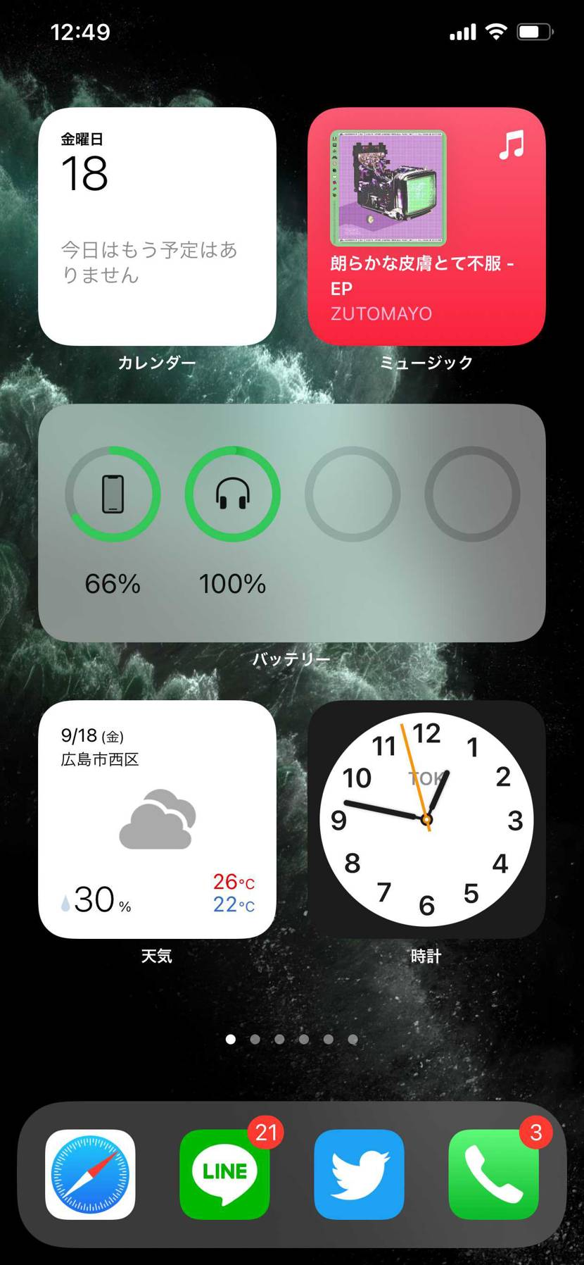 ios14でスニーカー系のアプリ開かなくなるか心配な人向けに