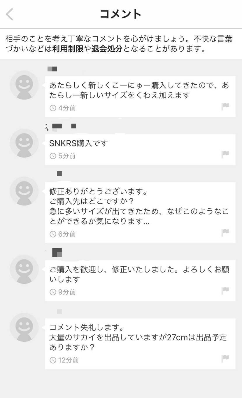 怪しすぎるんだけど… 写真23cmやし… 日本語めちゃくちゃやし…  で