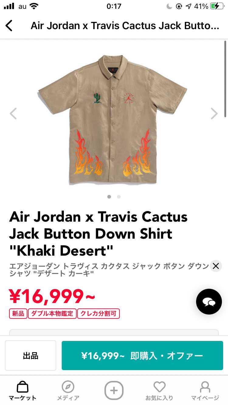 このシャツ持ってる方いましたらサイズ感教えて頂きたいです。 165でs.mでま