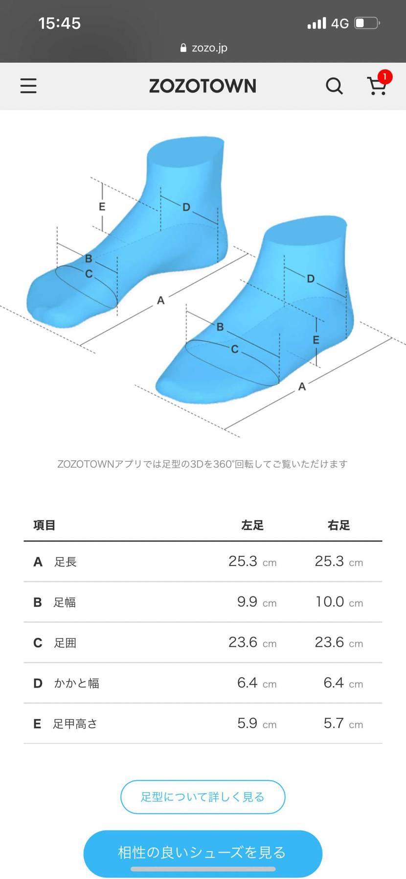 今回はじめてaj6を買うのを検討中ですが、普段の靴は26.5でaf1も26.5で