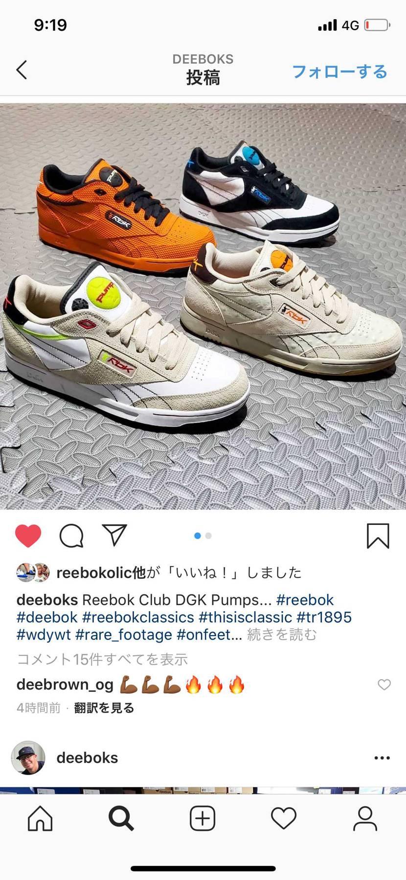 reebok club dgk club cをベースに、reebok を代表す