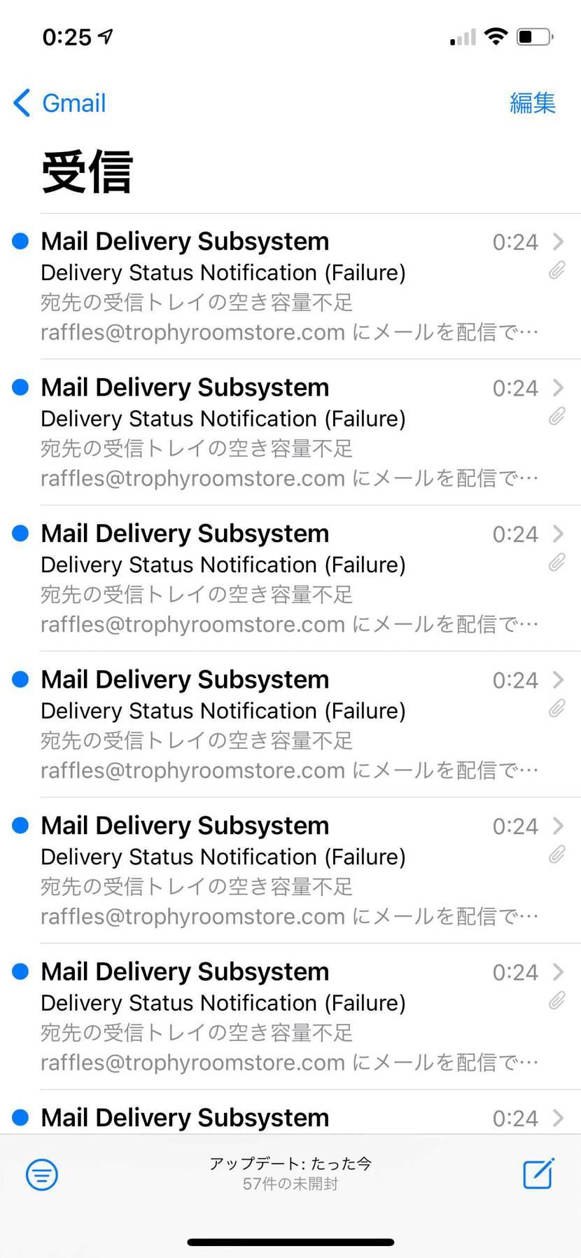 あかん、メールサーバーエラーで送れん… これ、やり方違うな… みんなエントリ