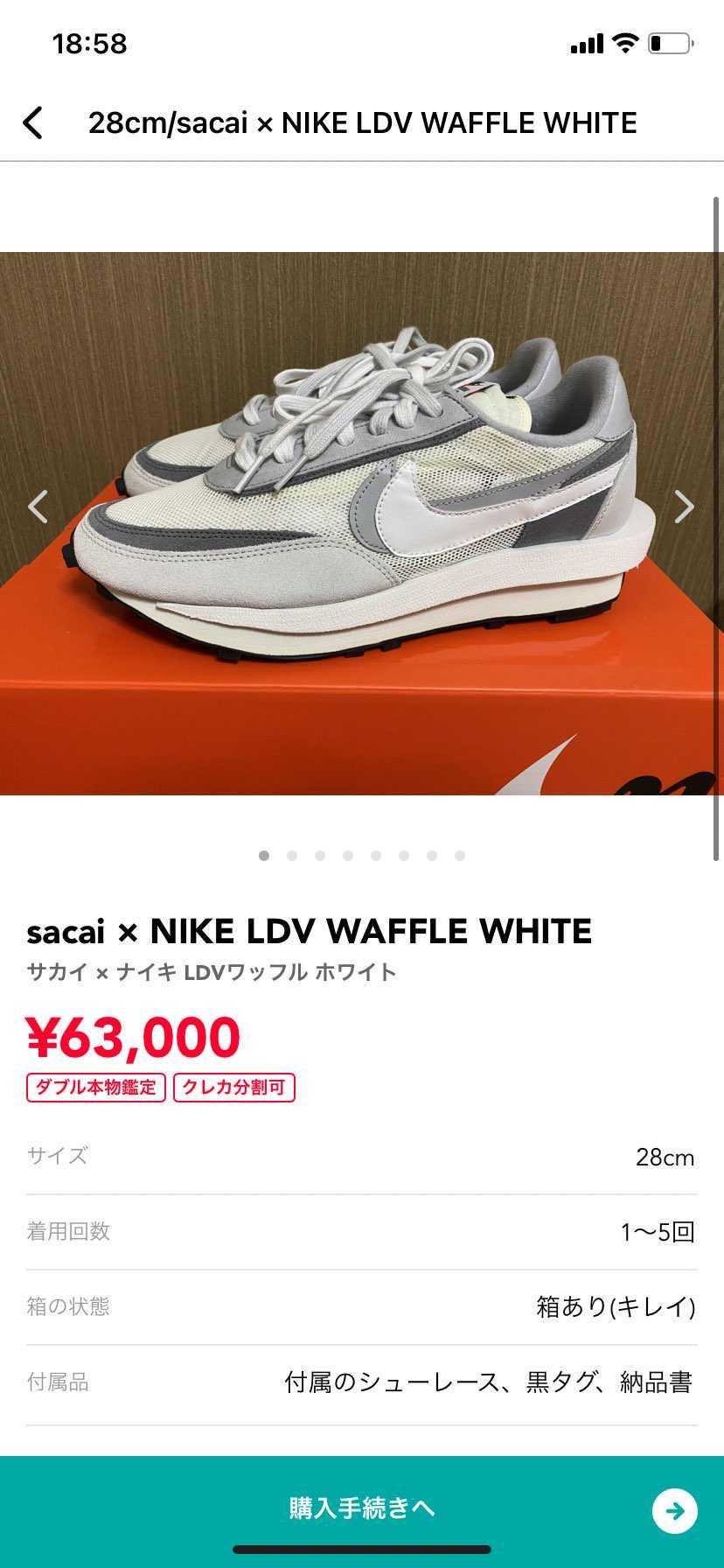 【宣伝】Sacai ld waffle summit white/28.0cmの