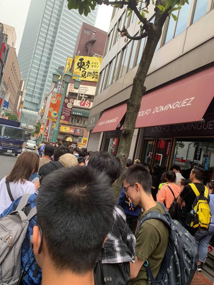 新宿に並んでますが グローの時の約✖️2くらいやと思われます