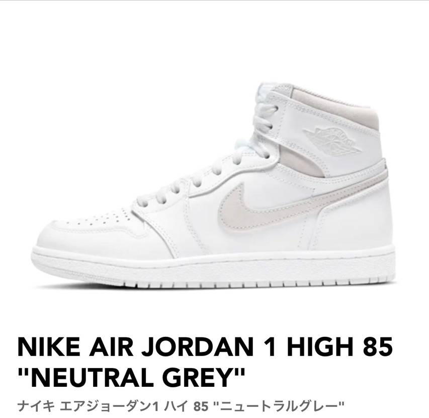 どっちも欲しいけど…嫁さんからは色味的にも同じ様な靴買って〜って言われるな🤣