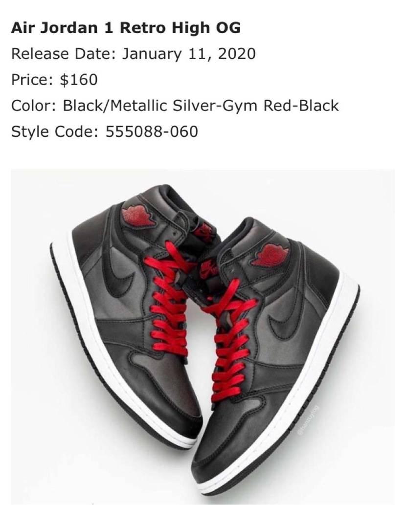 Nike air jordan1 high og black satin 202