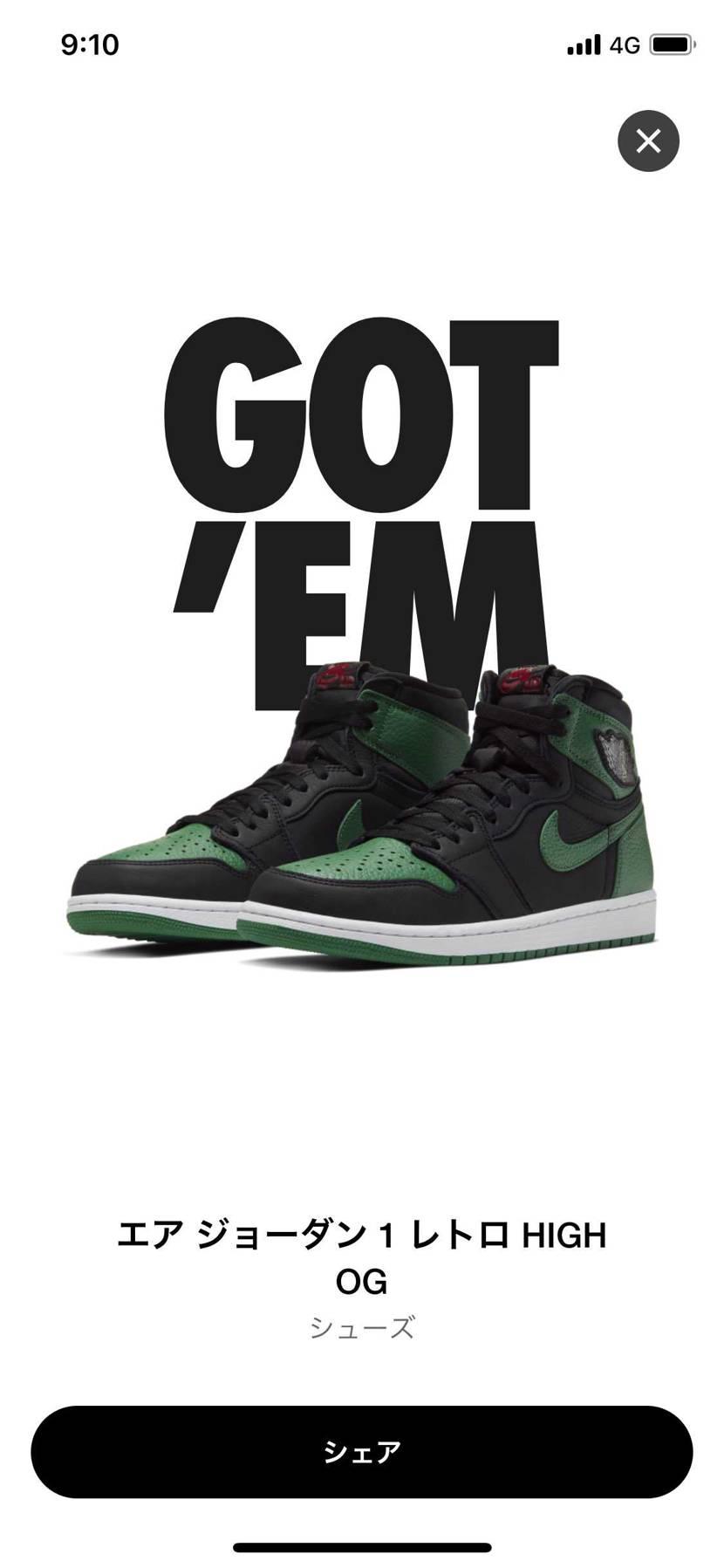 大好きなグリーンカラーなので最高に嬉しいです!#gotem
