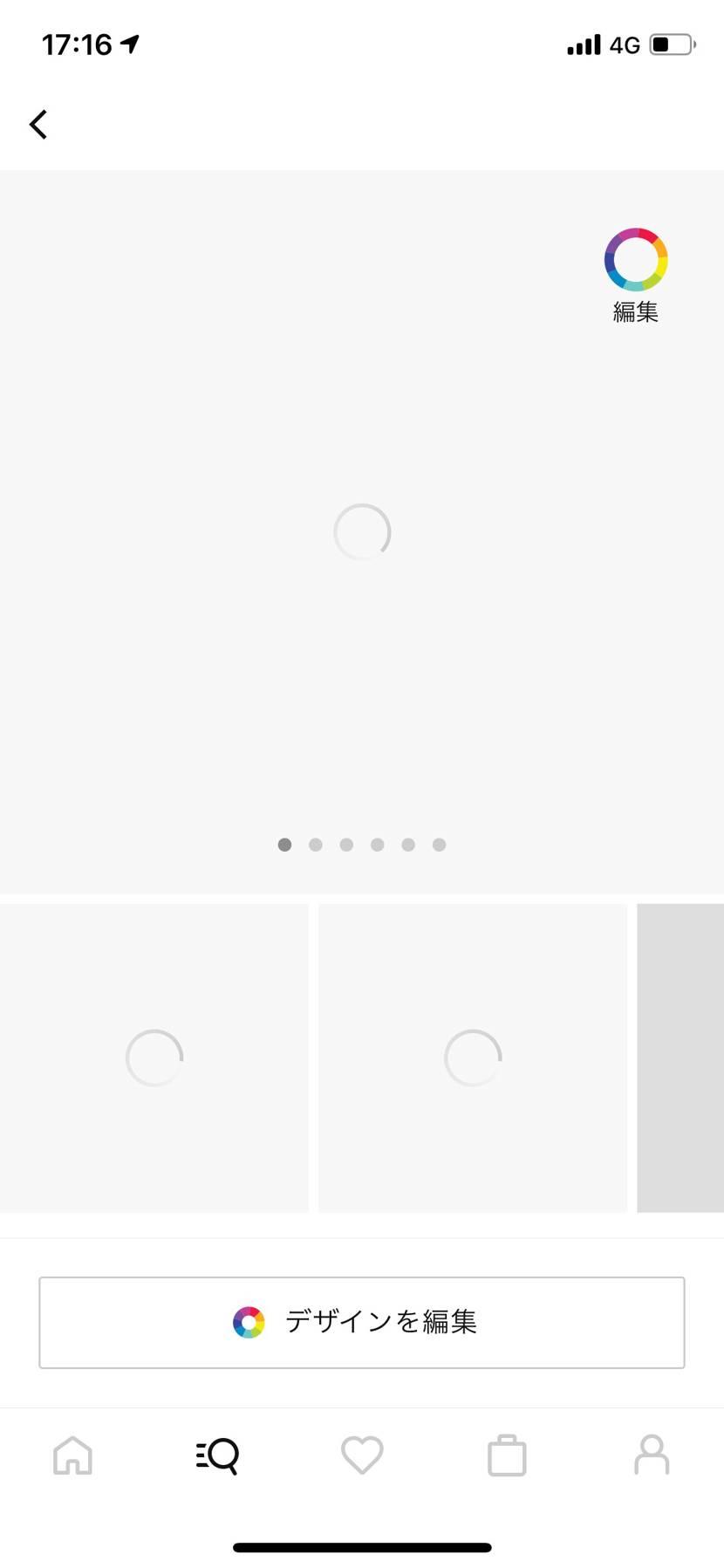 今朝からウェブ版ではイメージ保存できたのにアプリ版ではイメージ保存できずにずっと