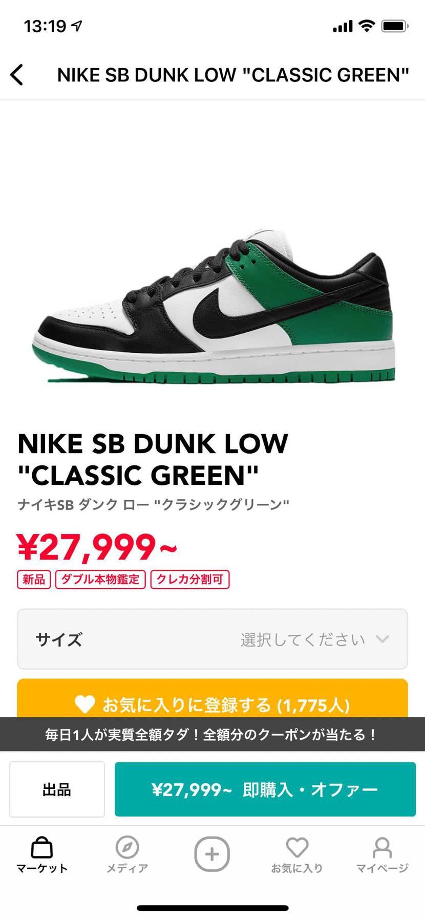 この二つ買うならどちらがいいですか?どちらもすぐ値上がりしそうなので迷ってます😭